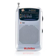 KK-200
